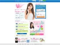 島根県のセフレ募集掲示板ランキング